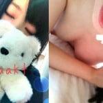 セ●クス好きな19才女がピチピチなおっぱい晒して淫乱マ●コに挿入する自画撮り