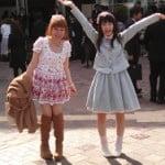 ロリ系AV女優の木村つなが東●モ●ド●園に入学したことがバレる