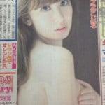 AKB48の小嶋陽菜がついに手ブラを解禁