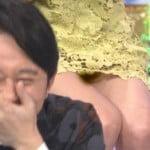 ロンハー丸高パンチラ1 src=