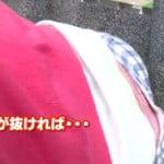 宮崎アナパンチラ1 src=