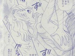 ダイエットサプリエロ漫画1 src=