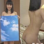 タモリ倶楽部でAV女優七海ななが全裸生ケツを見せる