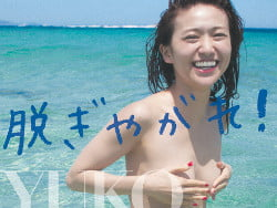 大島優子セミヌード1 src=