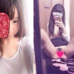 Twitterで美人な専門学生22歳♀が全裸になってヘアヌード鏡撮り