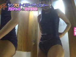 仮面女子スク水1 src=