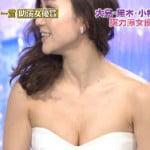 大島優子、日本アカデミー賞授賞式で胸元ぱっくり超セクシードレスで登場