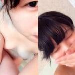 Twitter裏垢で18歳が顔出しで全裸おっぱい晒して剛毛おま●こ自撮り