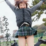 可愛らしい新人AV女優・きみの歩美が制服姿でジャンプしてノーパンヘア見せに萌えた