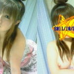 ぽっちゃりEカップグラドル安藤友希が自ら晒していた美乳写メ画像