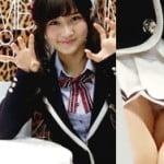 NMB48矢倉楓子が写メ会でパンチラ連発してヲタ釣り