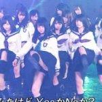 FNSで欅坂46メンバーのJKスカートがめくれブルマから純白ハミパンパンチラ