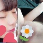 18歳の現役女子高生が使い込んだパイパンワレメま○こ晒したエロ自撮り