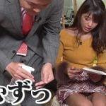 千鳥の番組で岡副麻希アナのパンツが見えてしまうハプニング