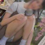 テレ東の某番組で幻となった竹○乃愛のエロDVDのエロジャケが映る