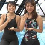 NHKガッテン、例のプールで競泳水着の娘が手コキしてやけにエロい