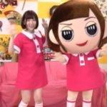 NHKの叱られることで有名なチコ○ちゃんがついにAVデビュー