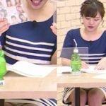 女子アナ柴田紗帆がAbemaTVのDDTの木曜TheNIGHTでパンチラ放送事故