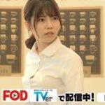 元AKB48ぱるること島崎遥香がスカッとジャパンでYシャツ胸チラ