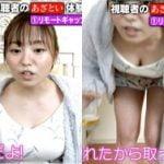 元欅坂46今泉佑唯が番組であざとすぎるエロいリモート爆乳谷間を見せつける