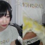 美少女Youtuber藍上が酔っ払って生配信中に黒パンツをチラ見せしてしまう事故