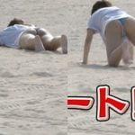 藤田ニコルが番組有吉の冬休みでエロすぎるうつ伏せ食い込み水着尻を晒す