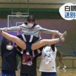 ZIP!で白鵬女子チアダンス部チアガールのエロいアンスコお股おっぴろげが映る