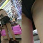 ショッピングモールにいた変わった格好の女をハミパン逆さ撮りする鬼畜が現れる